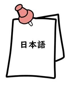 オンラインカジノステーション 日本語