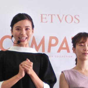 エトヴォス 2020春夏コレクション新商品を使った元美容部員和田さん。メイク実演リポート♡