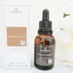 肌の乾燥に集中ケア美容液をプラス!コスパ最強のヒアルロン酸美容液「保湿エッセンスH」がおすすめ。