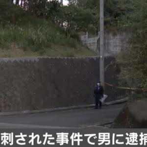 高知県南国市で女子学生殺人未遂!37歳男が犯人で顔画像や名前は?ヒッチハイク車中で刺した動機は?