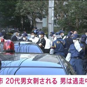立川市曙町殺人事件の現場はホテルシティで逃走犯人はデリヘルの客?風俗店の男女を殺傷した動機は?