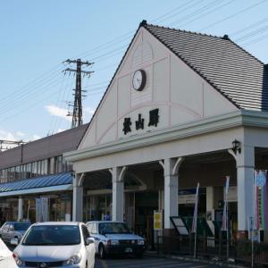 愛媛の旅2019 大洲~JR松山駅~道後温泉旅館へ 2