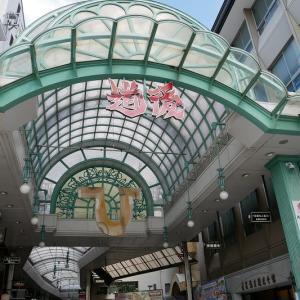 愛媛の旅2019 大洲~JR松山駅~道後温泉旅館へ 4