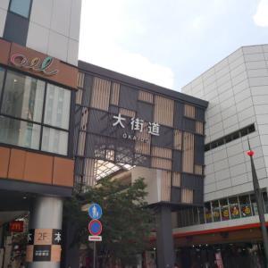 愛媛の旅2019 大街道商店街 1