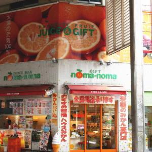 愛媛の旅2019 大街道商店街~銀天街