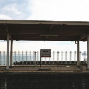 愛媛の旅2019 梅津寺駅