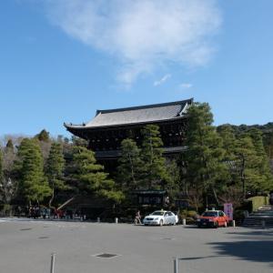 令和2年初詣 八坂神社・知恩院 5
