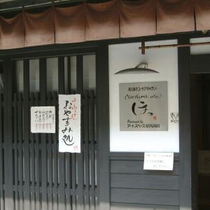 2003.4.29 町屋カフェ