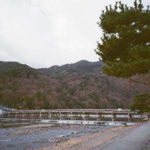 嵐山・嵯峨野 冬の風景 フィルムカメラ編 1