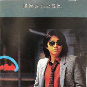 とぎれた愛の物語 - 浜田省吾 -
