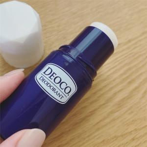 【デオコおじさん】デオコのスティックタイプが最強にJKの更衣室の香り【オススメ】
