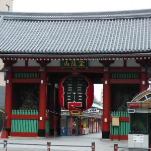 【開運パワースポット巡り】浅草寺&浅草神社参拝 2020/09/18