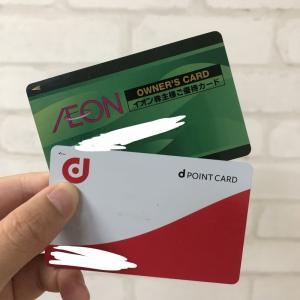 イオンシネマがイオンオーナズカードで1000円に!dポイントとの合わせ技で映画がタダ