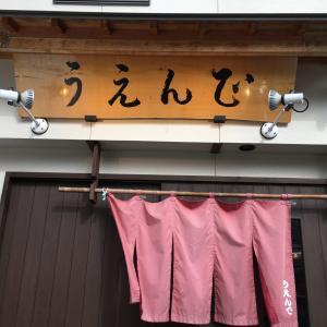 ラーメン屋だけど焼き鳥も美味しい!会津のラーメン屋「うえんで」(本店)の紹介