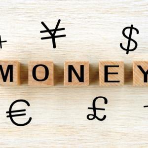 世界の通貨クイズ