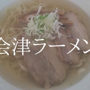 オススメの会津のラーメン店【有名店から穴場まで】