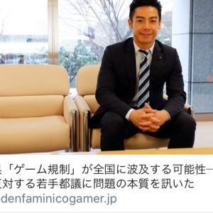 電ファミニコゲーマさんにインタビューを掲載いただきました