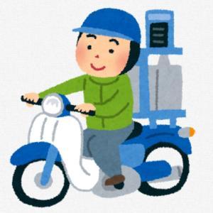 飲食店経営者には必ず見て頂きたい。都のテイクアウト・デリバリー支援について。