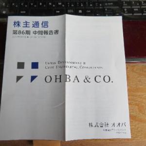 (株)オオバ 9765 から配当金が来ました。 (^_^)/