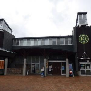 道の駅「あいおい(北海道・津別町)」・オホーツク・国道240号