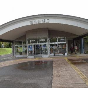 道の駅「朝日・まほろば(新潟県・村上市)北陸・新潟4・国道7