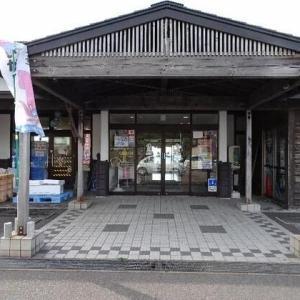 道の駅「ふかうら・かそせいか焼き村(青森県・深浦町)」東北・青-24・国道101