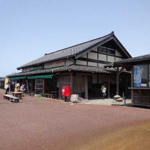 道の駅「神林・穂波の里(新潟県・村上市)」北陸・新潟3・国道7号