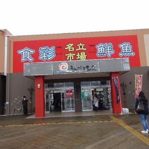 道の駅「うみてらす名立(新潟県・上越市)」北陸・新潟-34・国道8号
