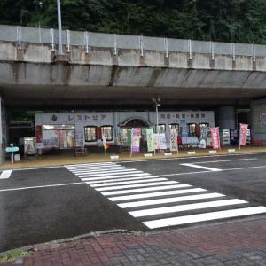 道の駅「親不知ピアパーク(新潟県・糸魚川市)」北陸・新潟-26・国道8号