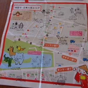 ハノイの日本人街『リンラン通り周辺』
