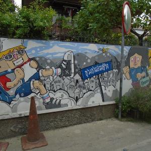 続・チェンマイの路上にある『面白い壁絵』(2)