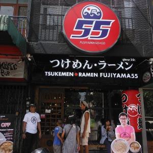 10月26日にオープンした日本料理店『つけ麺・ラーメンフジヤマ55』