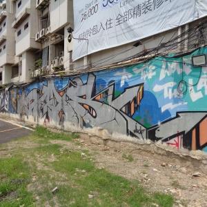 続・チェンマイの路上にある『面白い壁絵』(7)