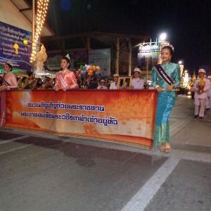 チェンマイの『ローイクラトン祭り』最終日(1)