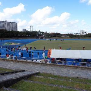 沖縄・浦添『第6回バリアフリーオリンピック』開催