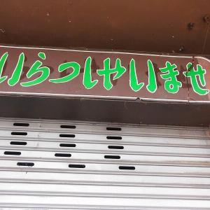 チェンマイで『こんな日本語見い、見つけた!』(5)
