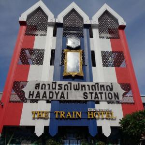 3年前のタイ南部の旅『ハジャイ市内を散策』