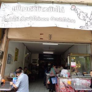 チェンマイ『おススメのタイ食堂』3軒