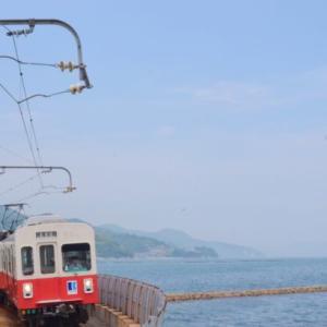 SONY JAPAN公式HPにことちゃん(@irucakoto)が!? #高松琴平電気鉄道 #ことでん #ことちゃん #sony #xperia