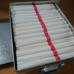 無印のトタンボックスに、揖保の糸がぴったり収まった話