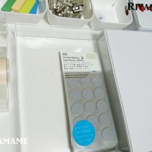 無印良品のミニテープカッターと無地のマスキングテープ