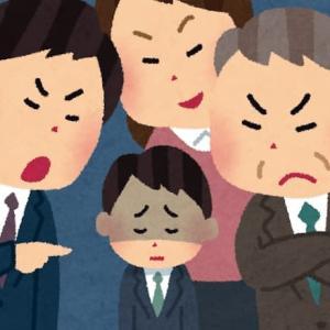 小泉進次郎は育休を取るな by 国民民主党
