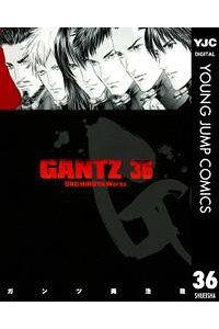 GANTZ 36 (ヤングジャンプコミックスDIGITAL) [電子書籍版]