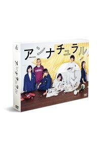 アンナチュラル DVD-BOX 一話目がコロナウイルス