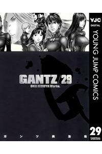 GANTZ 29 (ヤングジャンプコミックスDIGITAL) [電子書籍版]