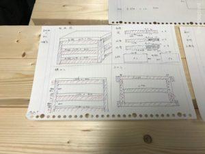アピストアパート(マンション)APAP建設〜part1〜
