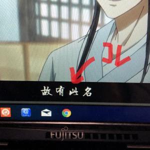 アニメ 魔道祖師 ~果てしなく遠い旅路~