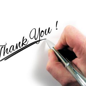 「ありがとう」は感謝を伝える最高のプレゼント
