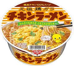 おすすめカップラーメン トップ10