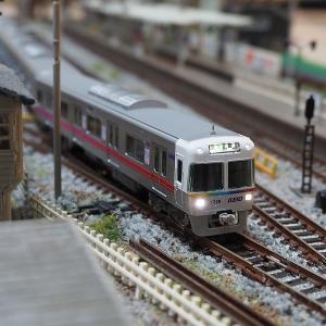 【在席ラッピング車両】 京王電鉄 ― GM 京王1000系 レインボーラッピング